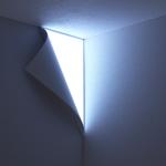 Lampe ligner en del af væggen